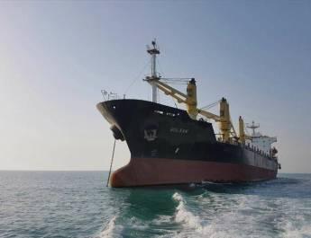 ifmat - Iranian ship arrives at Venezuelan port of La Guaira