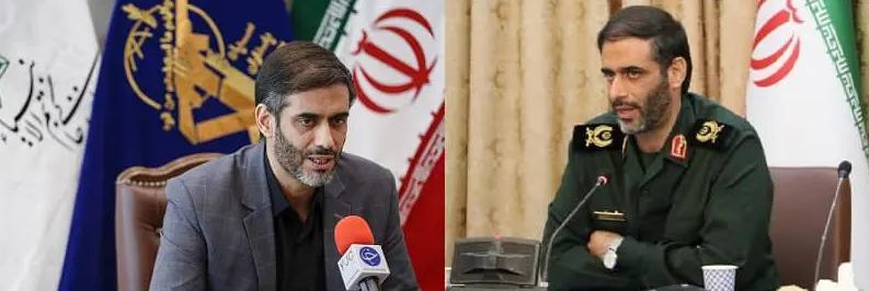 ifmat - Islamic Revolutionary Guards Corps IRGC plunders Iran's economy