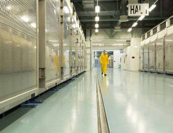 ifmat - Japan strongly concerned over Iran's nuclear activities