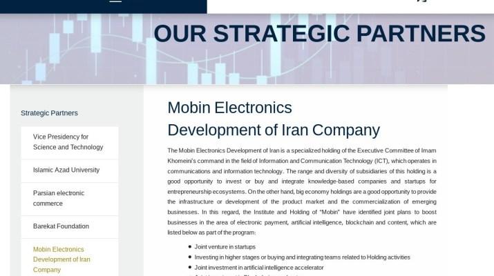 ifmat - Mobin Electronics Development of Iran Company