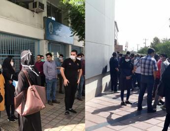 ifmat - Nurses protest across Iran