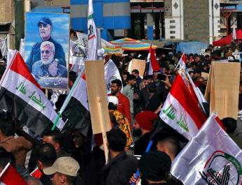 ifmat - Rally in Baghdad marks 1 year since Iran generas killing