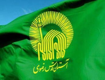 ifmat - Recently sanctioned Iran Foundation - regime slush fund for terrorism