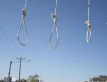 ifmat - Three executed in Iran for Terrorist acts and murder