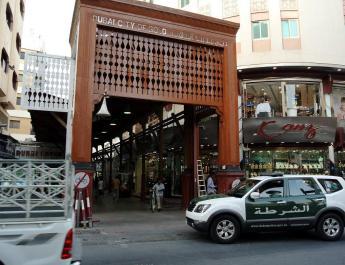 ifmat - UAE foils Iranian Attack in Dubai on anniversary of Soleimani killing