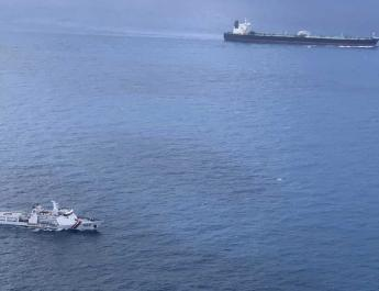 ifmat - US tries to seize oil shipment it says is from Iran