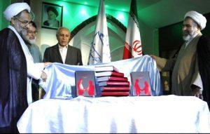 ifmat - Who is Ebrahim Khodabandeh5