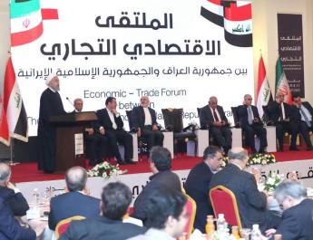 ifmat - High-level Iraqi delegation in Iran to discuss trade and bilateral ties_compressed