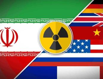ifmat - IAEA and Iran issues joint statement after reaching Temporary Understanding