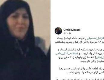 ifmat - Iran hangs already-dead woman Zahra Esmaili lawyer says