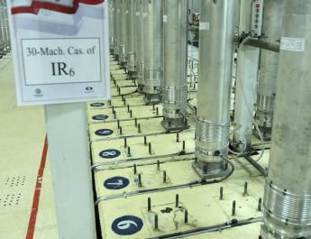 ifmat - Iran limits on UN nuclear inspections a threat to Israel