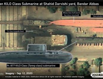 ifmat - Iran submarine fleet is in drydock