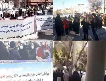 ifmat - Iranians continue protests - at least four rallies and strikes on January 31