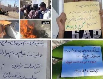 ifmat - Iranians support Saravan protests