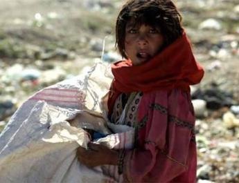 ifmat - Poverty claims another child labore life in Iran