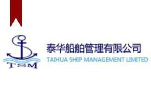 Taihua Ship Management