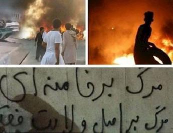 ifmat - Iran - Characteristics of recent uprising in Sistan And Baluchistan