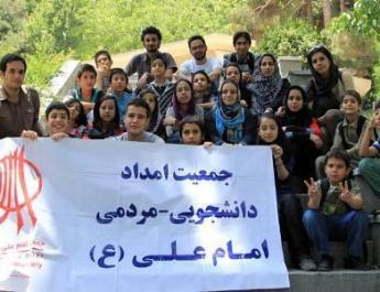 ifmat - Iran - Overturn shutdown of Charity