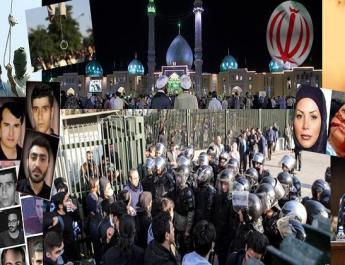 ifmat - Iran brutal repression of minorities