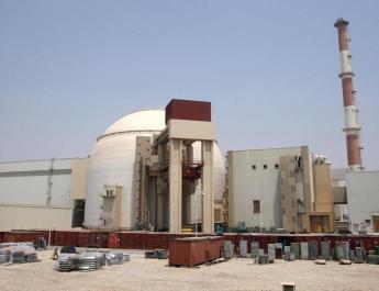 ifmat - Iran enriching uranium with new advanced machine type at underground plant -IAEA