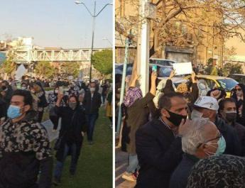 ifmat - Iran not for sale - Protesters in Tehran and Karaj chant against Iran-China accord
