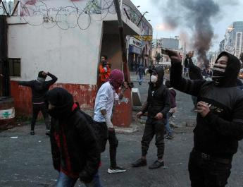 ifmat - Iran online anti-government protests gain momentum