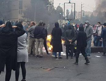 ifmat - Iran preparing for protests during festival of fire