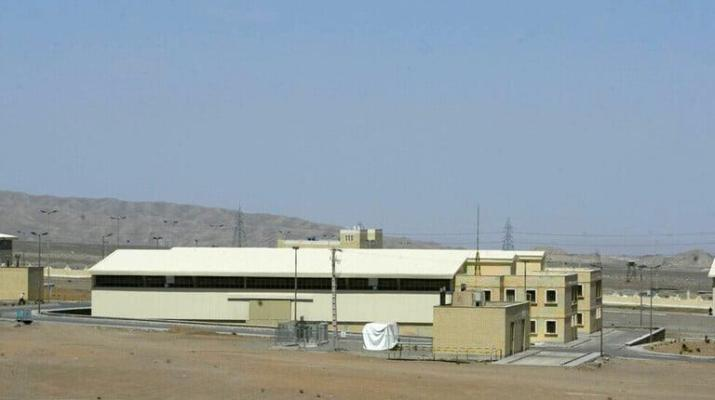 ifmat - Iran to begin testing cooling systems at Arak nuclear reactor