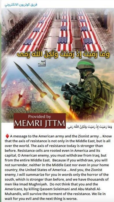 ifmat - Iranian Terrorists Claim to Have Active Cells in Washington DC