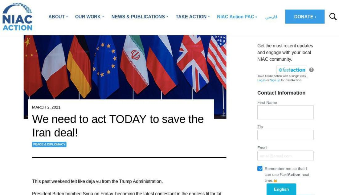 NIAC - Today save the Iran deal