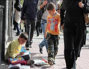 ifmat - Cause of rising school dropouts in Iran