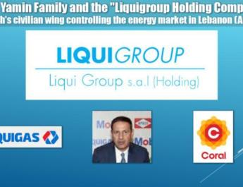 ifmat - Hezbollah Uses Coral and Liquigas as Business Shields