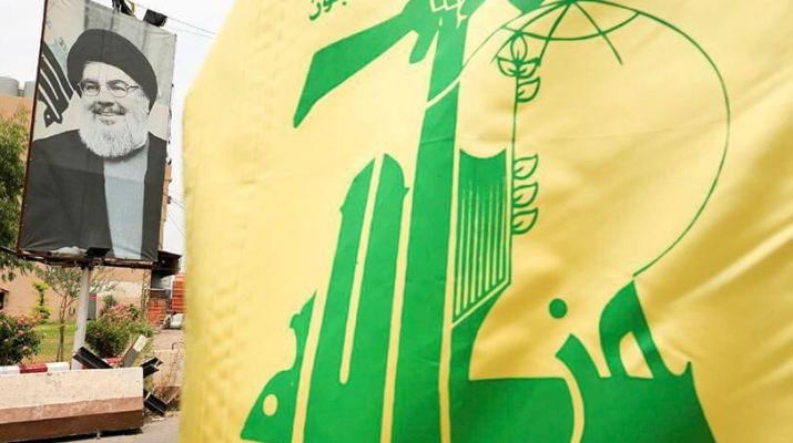ifmat - Hezbollah exported drugs and weapons with Lebanon government knowledge