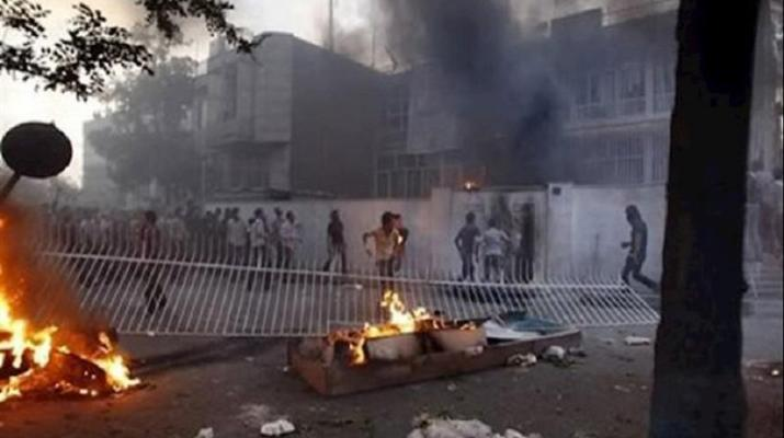 ifmat - Iran People - accumulation of anger for the promised moment