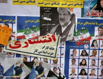 ifmat - Iran election turnout predicted at just 25 percent