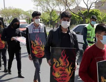 ifmat - Iran parades 34 young men in despicable form of punishment
