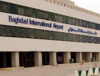 ifmat - Multiple rockets land near Baghdad International airport US-Led Coalition Base