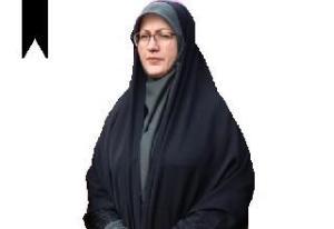 Vaseghi Leyla