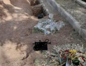 ifmat - Bahais told to bury loved ones atop mass graves of political prisoners
