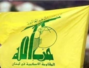 ifmat - Canada says Hizbullah and Iran involved in money laundering