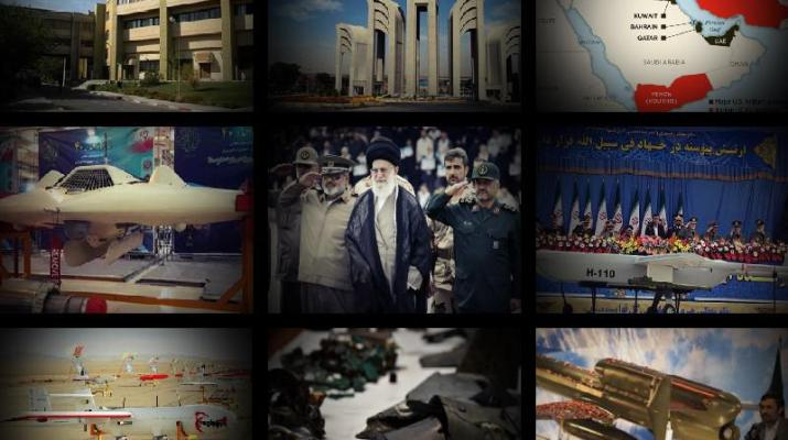 ifmat - EU Universities are helping Iran regime drone program