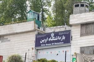 ifmat - Former prisoners sue Iran over solitary confinement