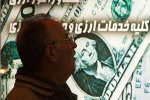 ifmat - How would Iran foreign exchange benefit from a JCPOA return