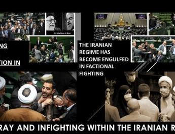 ifmat - Iran Regime growing infighting