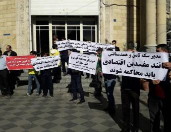ifmat - Iran people looted by the governments ETF funds