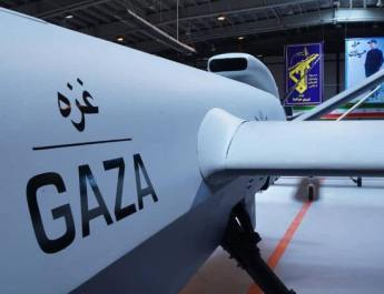 ifmat - Iran unveils new air defense technologies