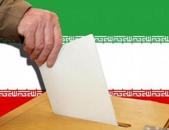ifmat - Iranian authorities are rightly worried about implications of electoral boycott