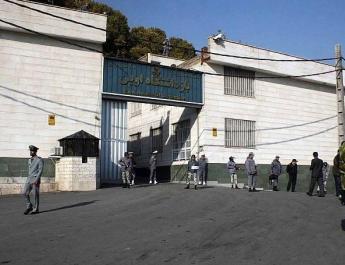 ifmat - Iranian authorities break up mixed-gender party arrest 16