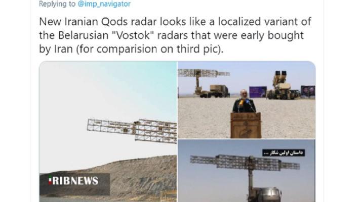 ifmat - Iranian defense industry clones Belarus-made surveillance radar