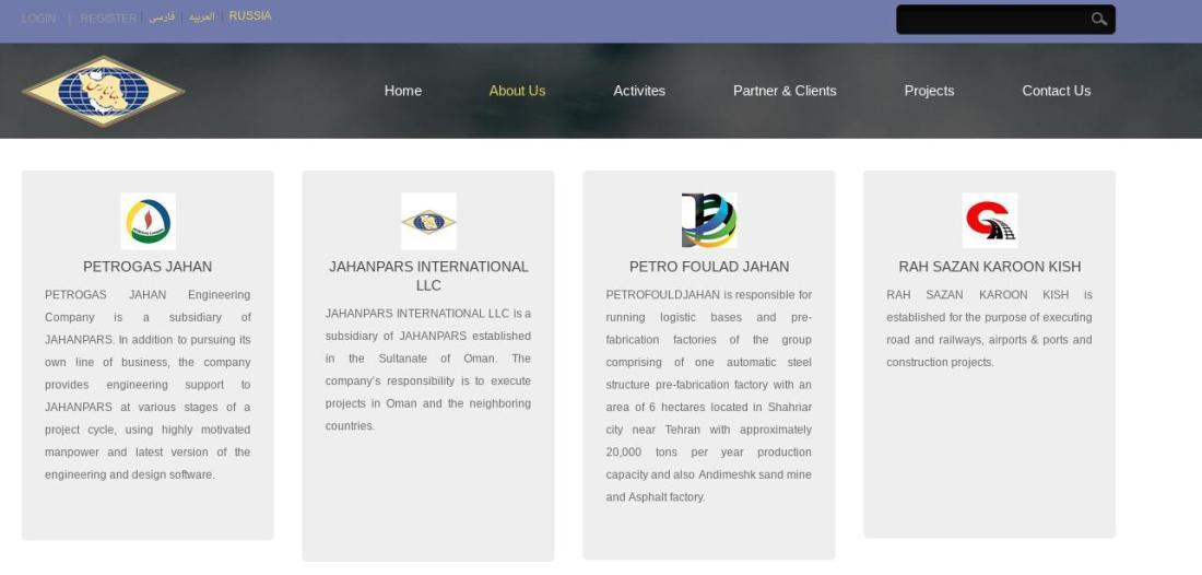 ifmat - Jahan Pars - Companies